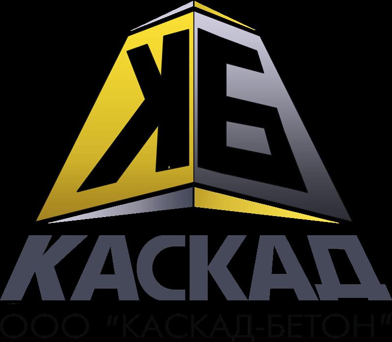 Каскад Бетон -